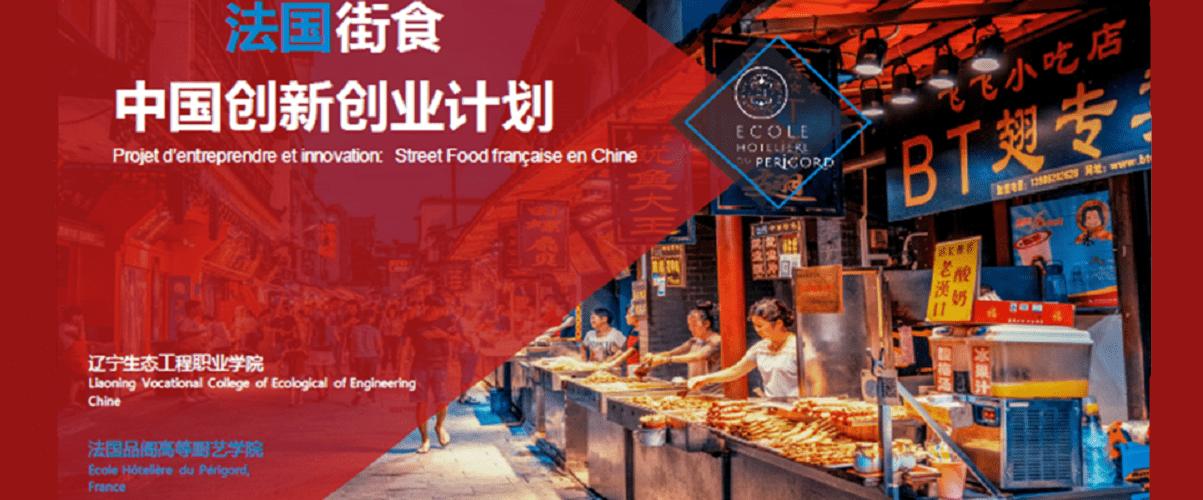 photo projet street food française en chine